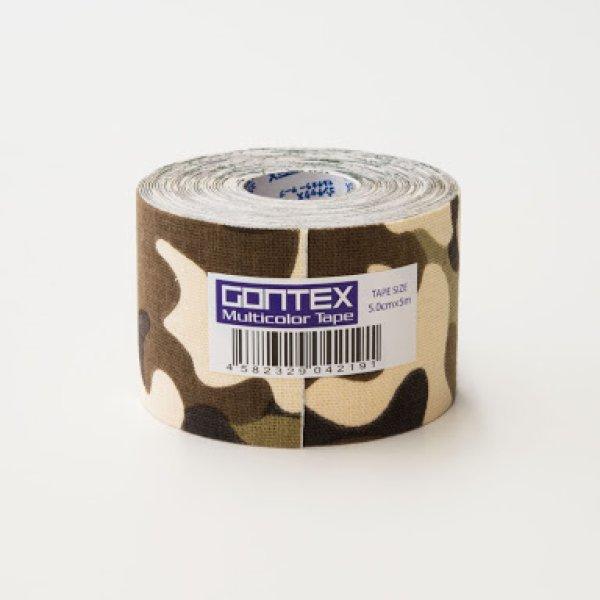 画像1: マルチカラーテープ5cm×5m (1)