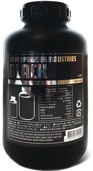 画像1: Black 220gボトル (1)
