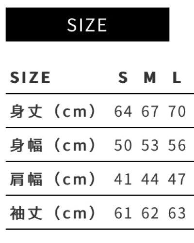 画像1: 【新色!!】マドハンドパーカー刺繍タイプ