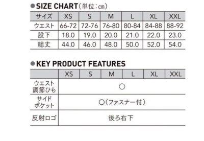 画像2: クライムショーツ【new】タグ&縦プリントタイプ